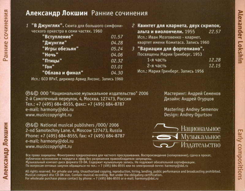 Maria Grinberg - Page 3 Cd-early_works-back